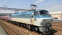 EF66 arriving at Yoshiwara