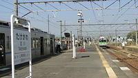Takekawa Station