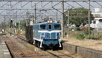 504 on limestone service arrives at Takekawa
