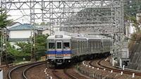 Nankai train staging on Koyasan Line