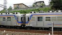 Nankai Railway
