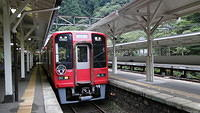 Koyasan local train
