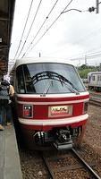 Nankai Rinkan Express at Hashimoto
