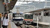 JR Himeji Station