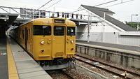 JR Local service from Ako to Himeji