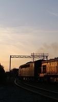 S303 departs Dynon