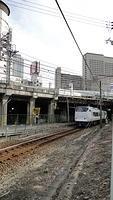 Haruka heading to Shin Osaka