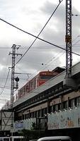 Osaka Loop line, Fukushima Station