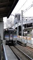 Hamakaze approaching Sannomiya Station
