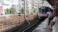 Hamakaze departing Sannomiya Station