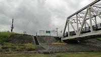South-side of Yodogawa Bridge