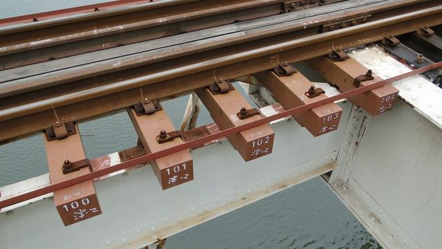 Numbered sleepers of Yodogawa Bridge