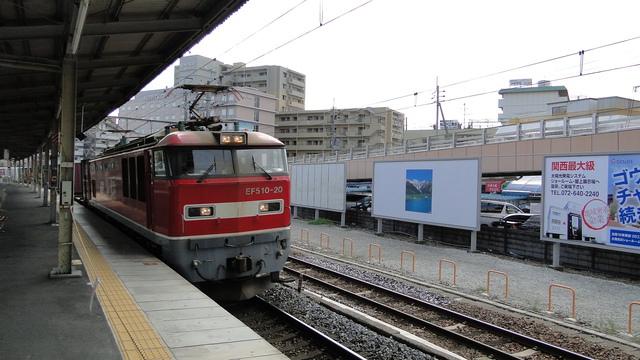 EH510 passing Ibaraki
