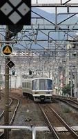 Arriving at Ibaraki