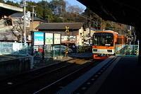 Japan - January 2006