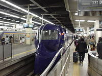 Japan - December 2005