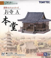 Actual Temple Kit