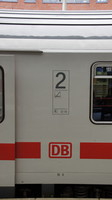 DB Cars on Airport Service